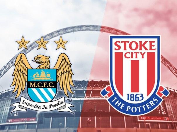 Смотреть онлайн прямую видео трансляцию матча Манчестер Сити - Сток Сити