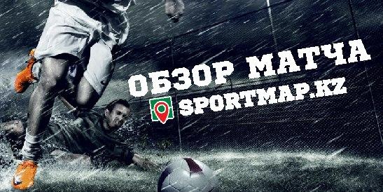Видео обзор матча Сербия - Казахстан 2:5 мини