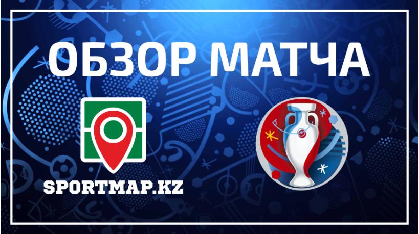 Обзор матча Франция - Албания 2:0