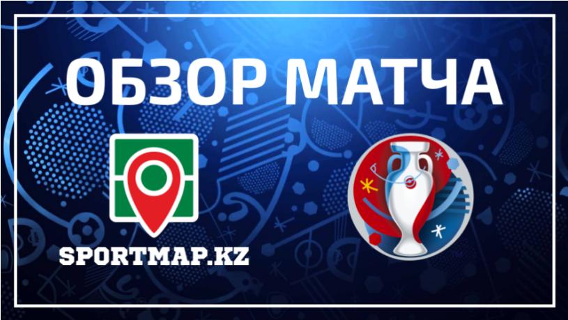 Обзор матча Словакия 0:0 Англия