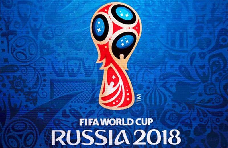 Чемпионат Мира 2018 прямая трансляция онлайн