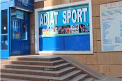 Секция греко-римской борьбы ADIAT Sport цена от 7000 тг на Аксай 1а микрорайон, 27а