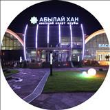 Cпортивный клуб Абылай Хан цена от 0 тг на Сейфуллина проспект, 14