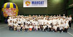 Секция большого тенниса в академии тенниса Максат цена от 31000 тг на ул. Каблукова, 191