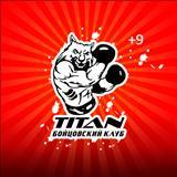 Секция кикбоксинга в бойцовском клубе Титан цена от 10000 тг на Спортивный комплес «Темир-Дос», ул. Джамбула 77, уг. ул. Наурызбай батыра, зал кикбоксинга 2-й этаж.