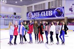 Каток в семейно-развлекательном комплексе ICE Club цена от тг на мкр 3 Петрова 24а