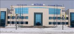 Ледовый дворец Астана цена от тг на Каирбаева, 87