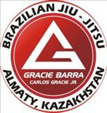 Gracie Barra Almaty цена от 14000 тг на ул. Досмухамедова, 68Б