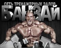 "Тренажерный зал ""БАНЗАЙ"" цена от 2000 тг на ул. Толе-би, уг. ул. Жарокова"