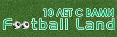 "Фитнес-центр ""Football Land"" цена от 6000 тг на ул. Акан Серы, 156"